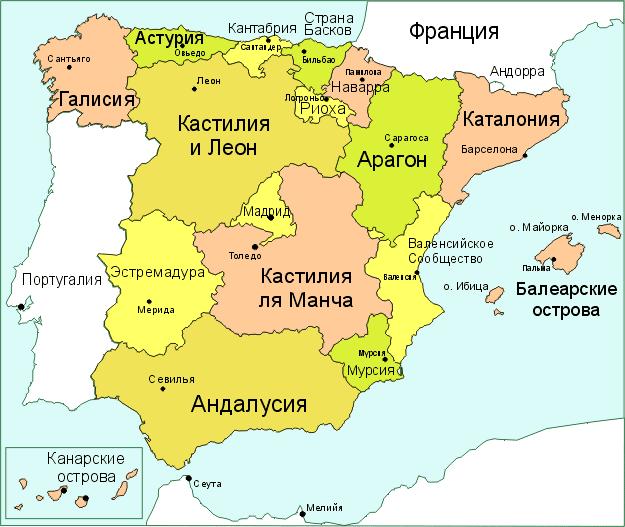 Карта регионов испании