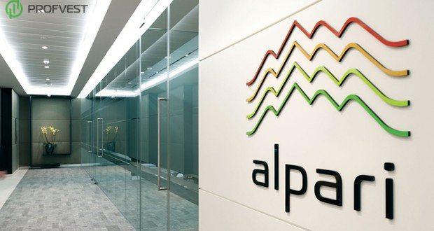 ALPARI_007_Logo-Detail23