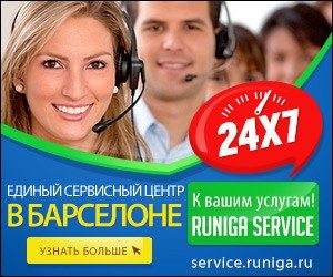 NF01-RGR-Customer-Service_kk_300X250