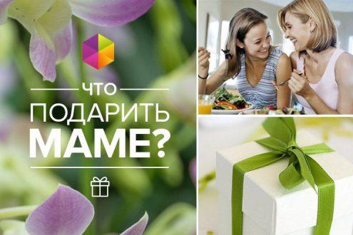 https://www.bodo.ua/podarki-mame/