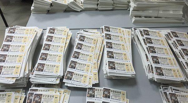 Началась продажа билетов Рождественской лотереи