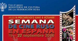 Испанцы смогут увидеть лучшие российские фильмы в рамках Недели Российского кино