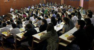 Universidad de Girona вошел в число прогрессирующих ВУЗов