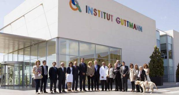 Институт Гуттманна