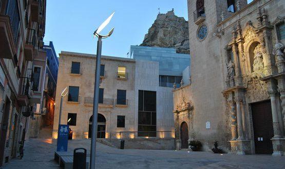 Музей-современного-искусства-в-Аликанте