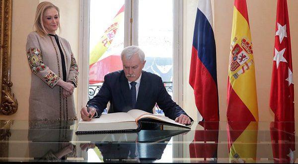 Губернатор Санкт-Петербурга посетил Испанию
