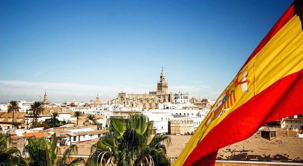 Испанское гражданство надо заслужить!