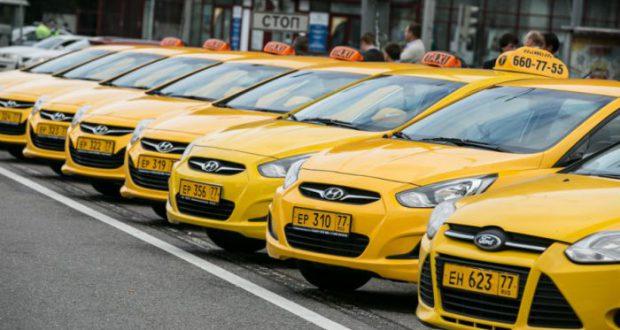такси через интернет