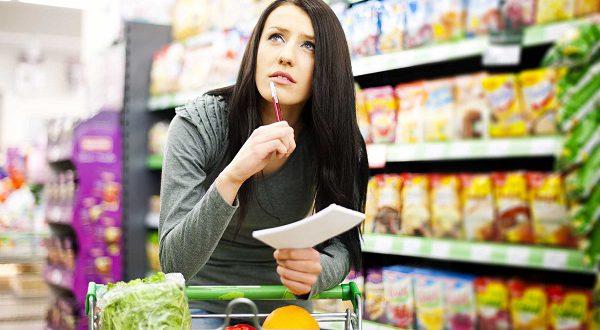 Покупая в супермаркетах, можно экономить!
