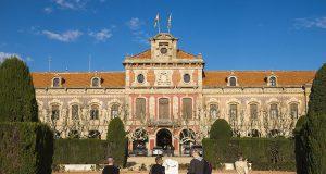 Каталония приняла закон о гарантированной ренте