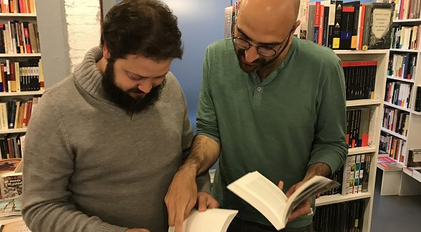 Крупное издательство переезжает в Каталонию