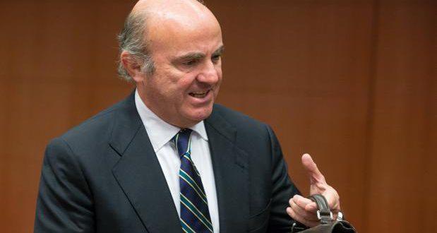 Из-за ситуации в Каталонии экономический рост Испании может упасть более, чем на 1%
