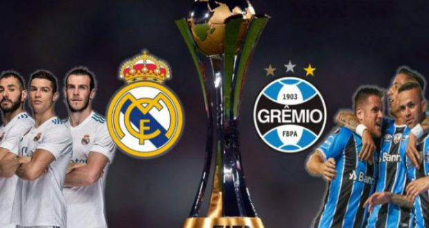 Реал Мадрид второй раз подряд выигрывает Клубный Чемпионат Мира