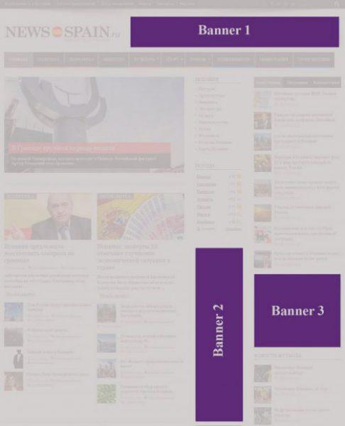 newsspain-glavnaya2
