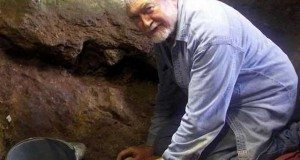 пещеры Эль-Мирон