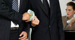корупция