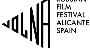 Фестиваль русского кино «Волна» докатился до Испании