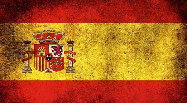 В российской столице пройдет празднование дня Испании