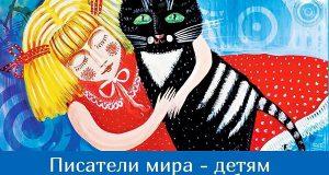 выставка русских книг