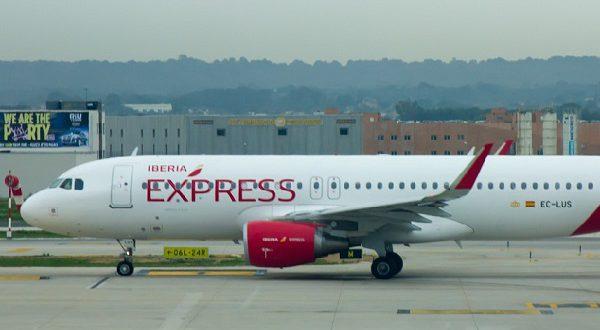 Подозрительный пассажир стал причиной отмены авиарейса