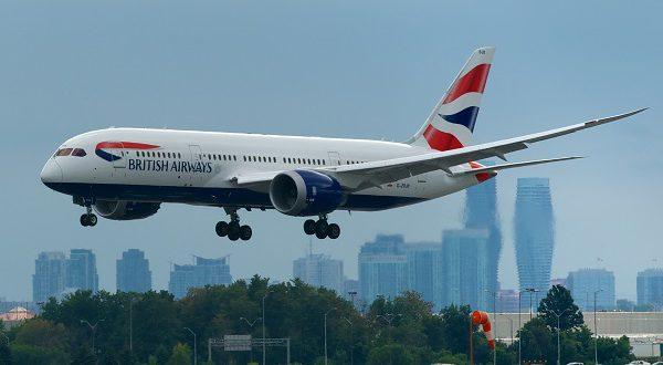 Авиасообщение между Лондон-сити и аэропортом Barajas остановлено
