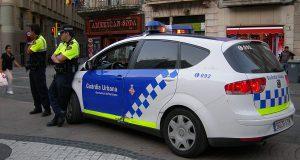 Полицию под контроль!