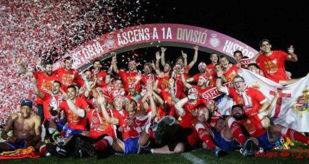 Каталонская Жирона впервые в истории выходит в Примеру