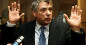 Уволен президент Федерации футбола Испании