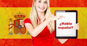 Репетиторы испанского языка