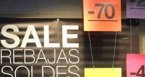 В Испании дан старт зимним распродажам