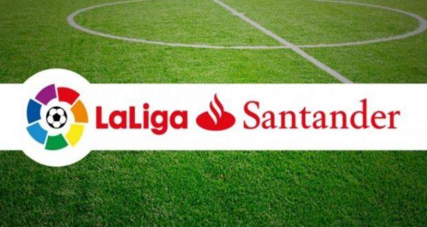Чемпионат Испании 2017-18. Обзор 25 тура