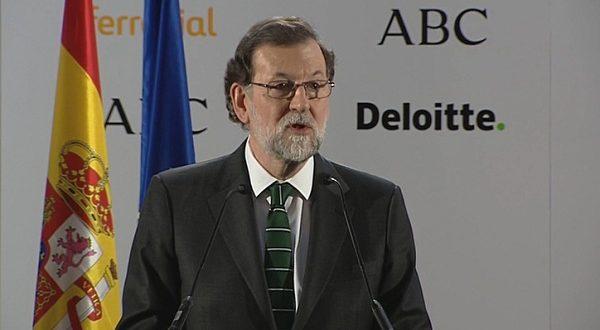 Испанский премьер посоветовал жителям королевства делать вложения в будущее