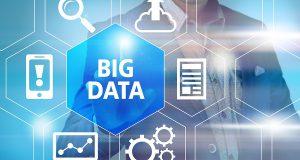 В Барселоне начал работу Муниципальный офис больших данных.