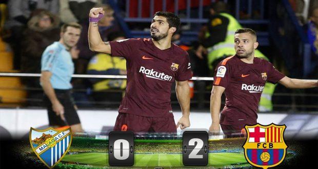 Чемпионат Испании. Обзор 28 тура