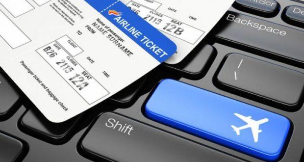 Преимущества покупки билетов через интернет