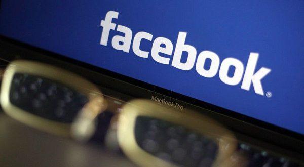 Facebook открывает в Барселоне офис для борьбы с «фейками»