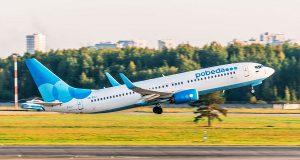Российская авиакомпания «Победа» запускает регулярные рейсы в Испанию