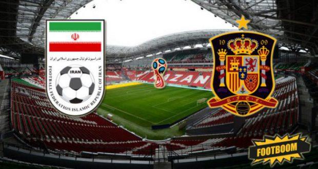 Испания со скрипом побеждает Иран