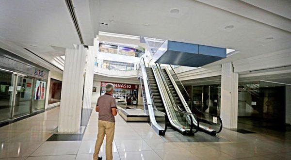 Торговый центр «Los Cisnes» получит второе дыхание!