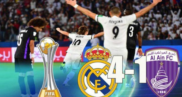Реал Мадрид в третий раз подряд выигрывает Клубный Чемпионат Мира