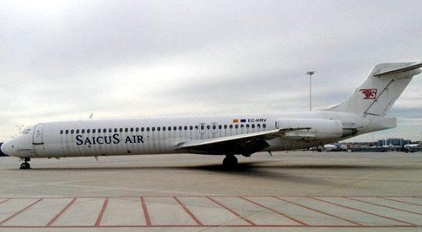 Вмадридском аэропорту«Барахас»кто-то забыл… самолет!